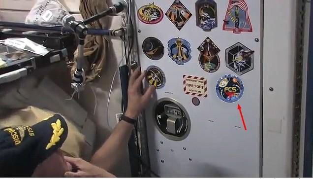 [STS-131 / ISS19A] Discovery : déroulement de la mission - Page 23 Sans_t68