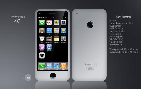 iPhone 3 : 10 concepts pour un nouvel iPhone 05-iph10