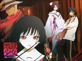 La Fille des Enfers Jigoku12