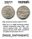Nouveau Blog, Numismática Hebrea Hispana Tqp_b_10