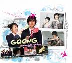 GOONG Gfhf10