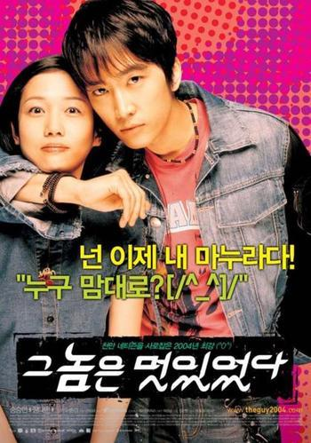 Song Seung Hun Newsas10