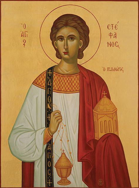 SAINT ETIENNE - PREMIER MARTYR Saint_10