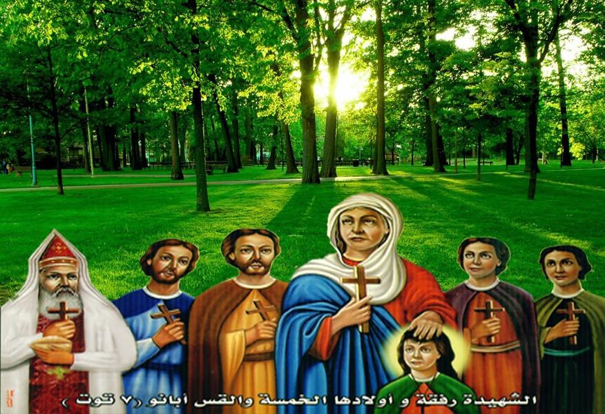 منتدى للقديسة رفقة وأولادها الخمسة