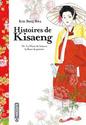 [BD] Kim Dong-hwa Histoi10