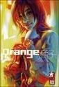 [Mànhuà] Benjamin (Orange) Orange10