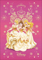 avatars princesses ensemble 34244912