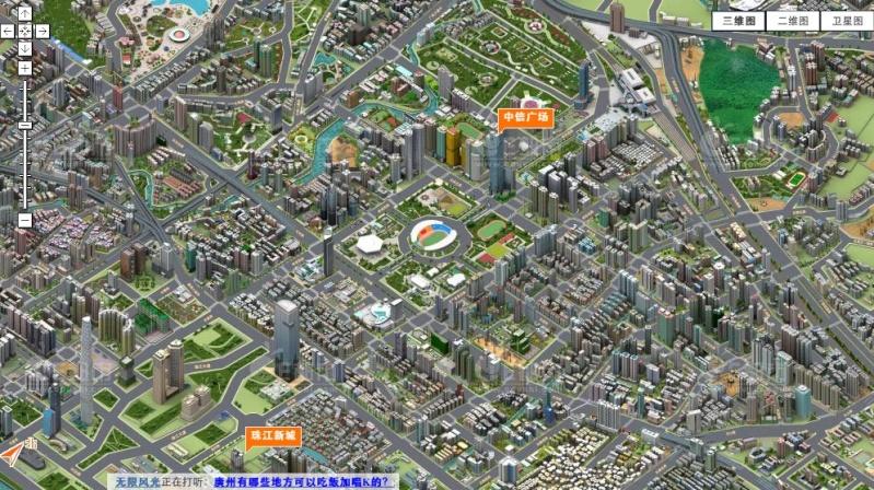 Villes Chinoises en 3D avec Edushi Canton10