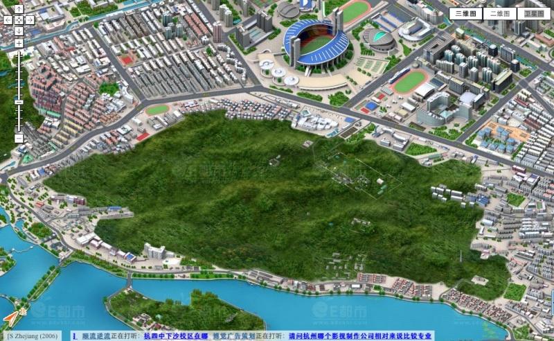 Villes Chinoises en 3D avec Edushi - Page 2 Hangzh10