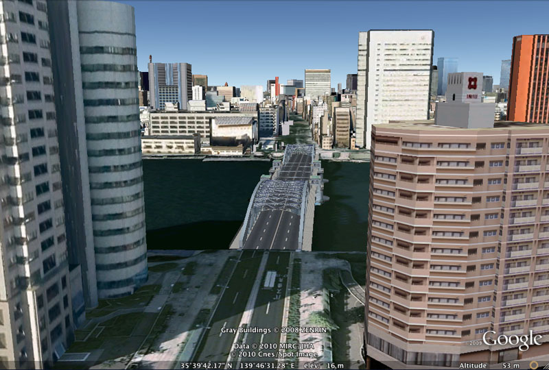 TOKYO / TOKYO 3D / JAPON / VISITE VIRTUELLE Kachid10