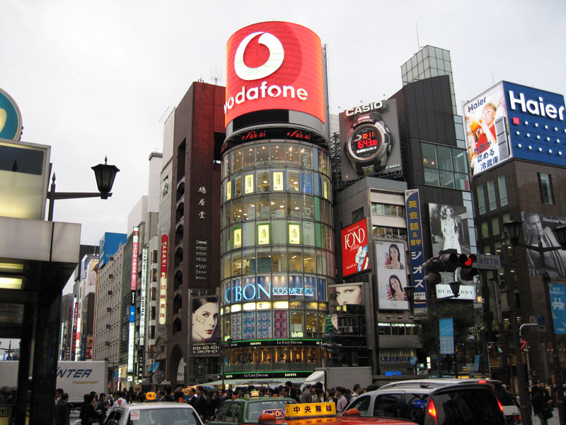 TOKYO / TOKYO 3D / JAPON / VISITE VIRTUELLE San-ai10