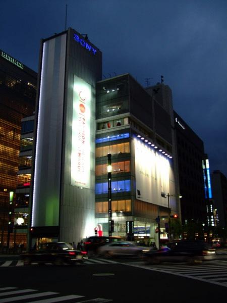 TOKYO / TOKYO 3D / JAPON / VISITE VIRTUELLE Sony10