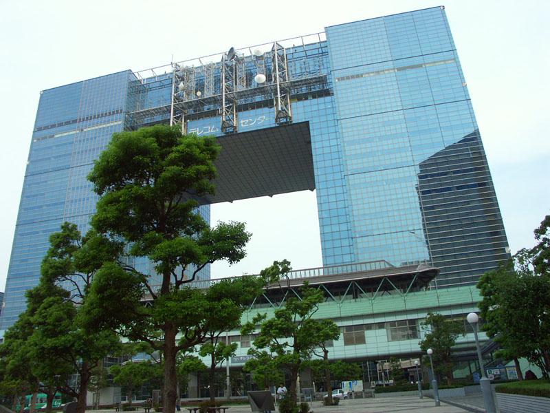 TOKYO / TOKYO 3D / JAPON / VISITE VIRTUELLE - Page 2 Teleco10