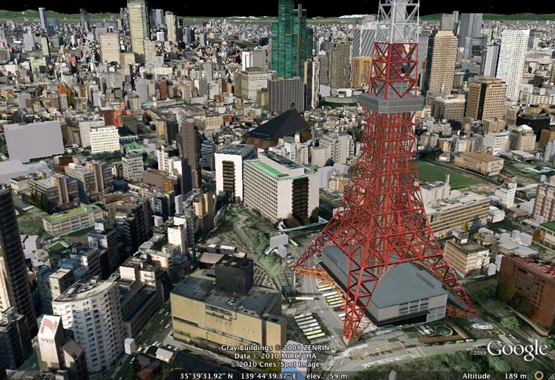 TOKYO / TOKYO 3D / JAPON / VISITE VIRTUELLE Tokyo_28