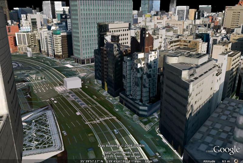 TOKYO / TOKYO 3D / JAPON / VISITE VIRTUELLE - Page 2 Tokyo_29