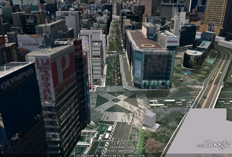 TOKYO / TOKYO 3D / JAPON / VISITE VIRTUELLE Tokyo_39