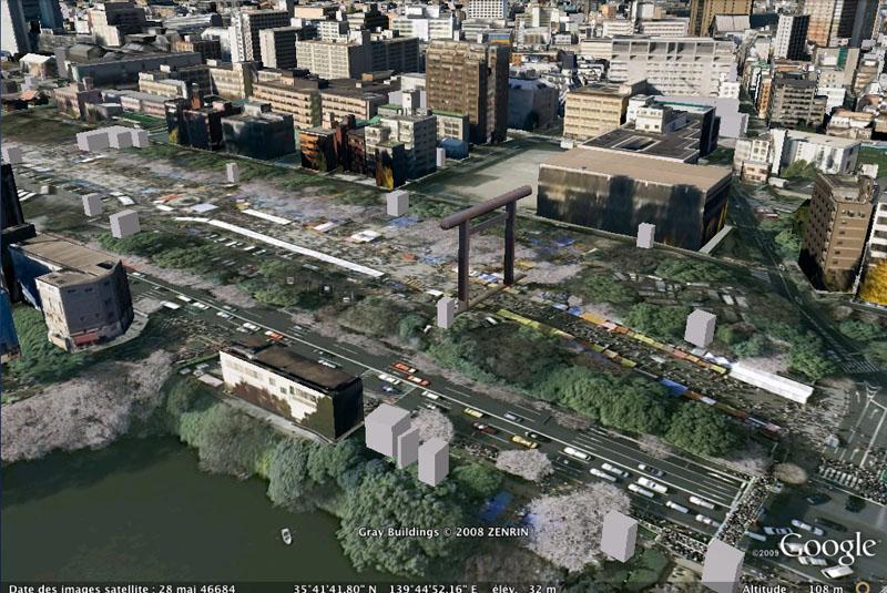 TOKYO / TOKYO 3D / JAPON / VISITE VIRTUELLE Yasuku10