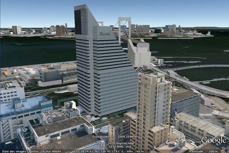 TOKYO / TOKYO 3D / JAPON / VISITE VIRTUELLE Yokoso10