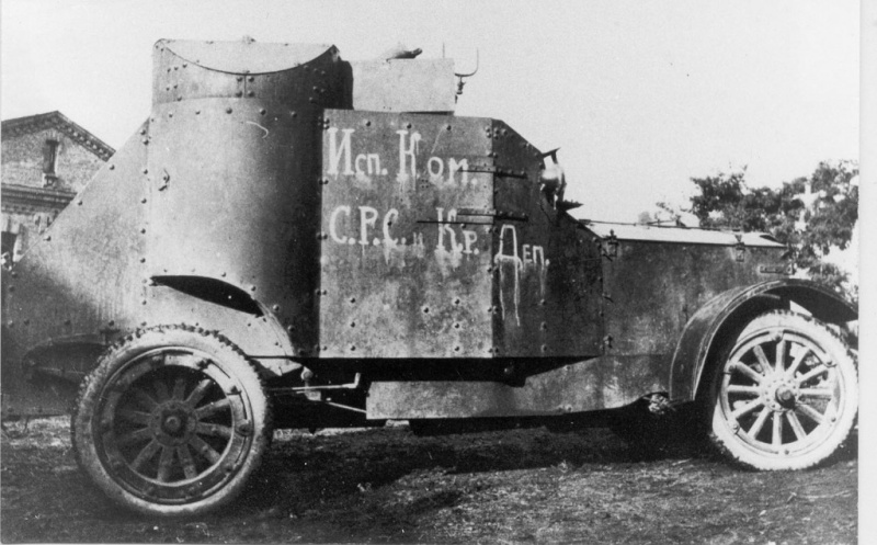 Armstrong-Whitworth- Fiat (Izorski) Russian armored Car WW I Izorsk11
