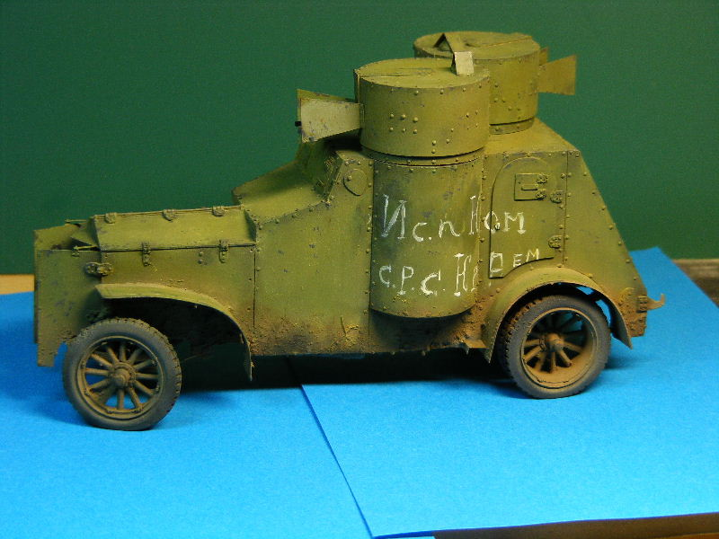 Armstrong-Whitworth- Fiat (Izorski) Russian armored Car WW I Patine10