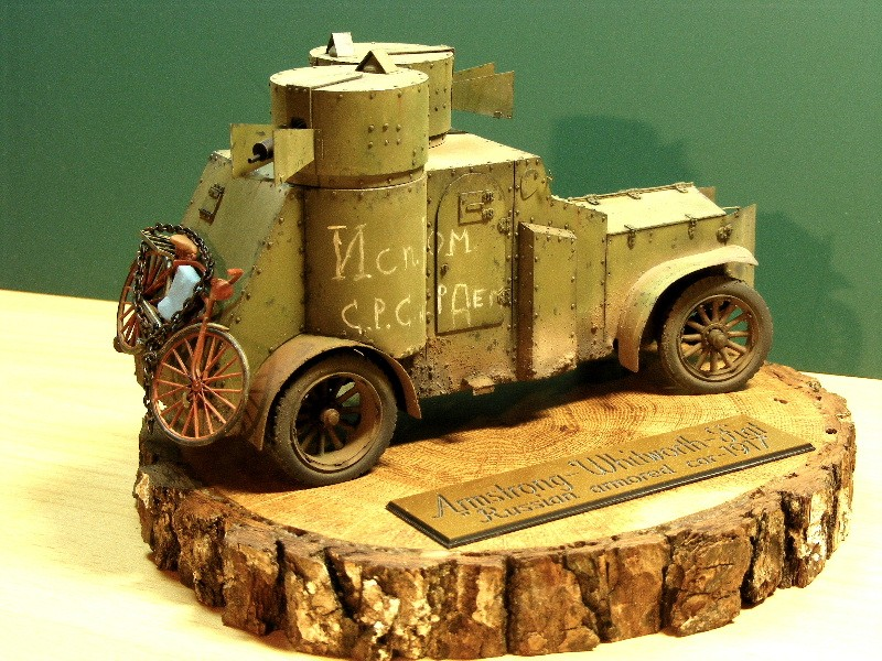 """Armstrong-Whitworth-Fiat """"Russian armored car"""" Termin13"""