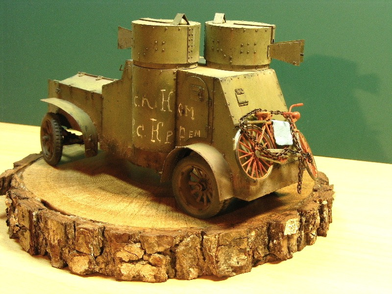 """Armstrong-Whitworth-Fiat """"Russian armored car"""" Termin14"""