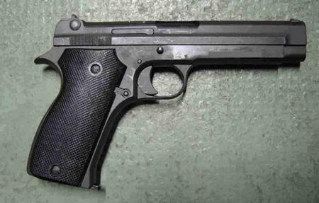 7,65 mm modèle 35A: Pa20ml10