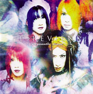 JE*REVIENS (ex-groupe d'Asagi) Romant10