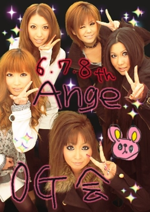 Angeleek Website! Kyonst12