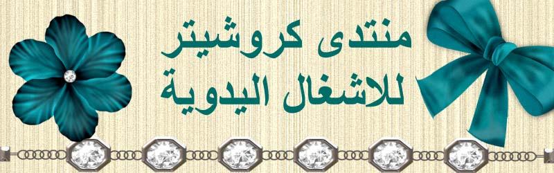 منتدى عز الاسلام