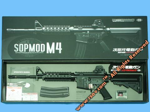 'Tokyo Marui' SOPMOD blow back M4 R.A.S. Gun_0410