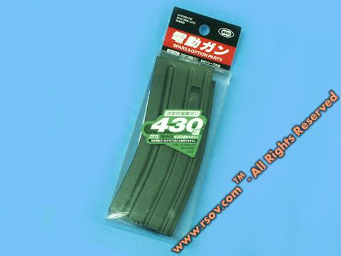 'Tokyo Marui' SOPMOD blow back M4 R.A.S. Mag_0110