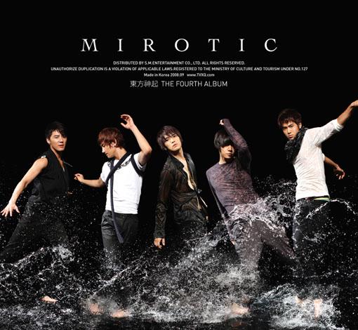 สมุดโน้ต ดงบังชินกิ ลาย MIROTIC Ver.B (25.-/เล่ม) 20080910
