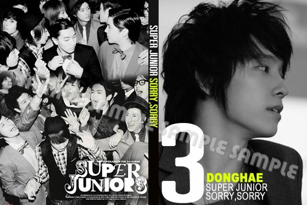 สมุดโน้ตซูจู SORRY,SORRY  เพียง  เล่มละ 25.- Sj_sor10