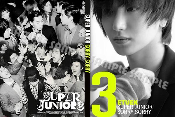 สมุดโน้ตซูจู SORRY,SORRY  เพียง  เล่มละ 25.- Sj_sor12