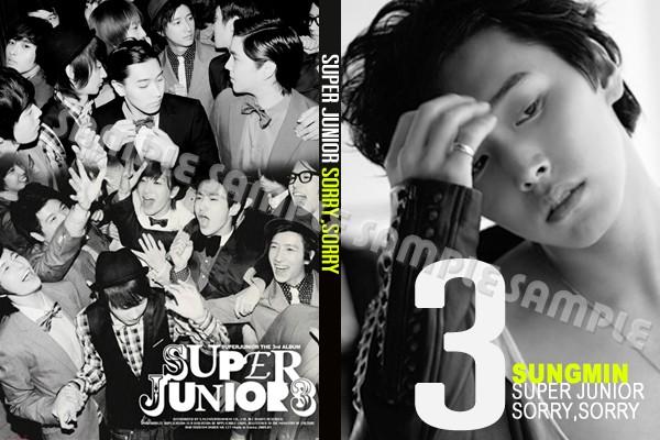สมุดโน้ตซูจู SORRY,SORRY  เพียง  เล่มละ 25.- Sj_sor17
