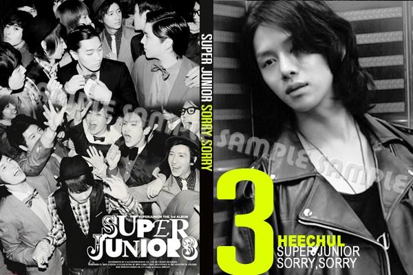 สมุดโน้ตซูจู SORRY,SORRY  เพียง  เล่มละ 25.- Sj_sor21