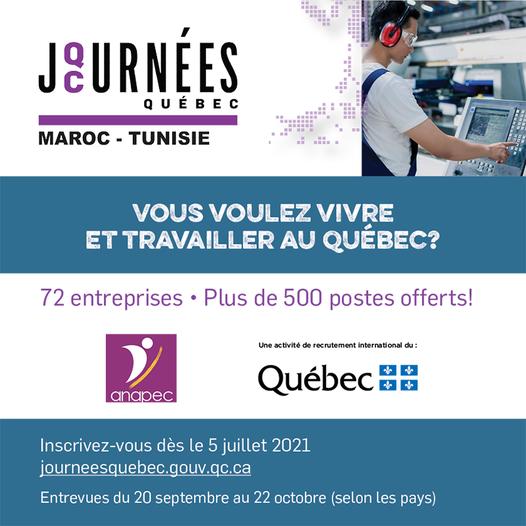 ايام التوظيف كيبيك بالمغرب للشباب الباحث عن عمل بكندا التسجيل مجاني إلى غاية 30 يوليوز و 13 غشت 2021 21734510