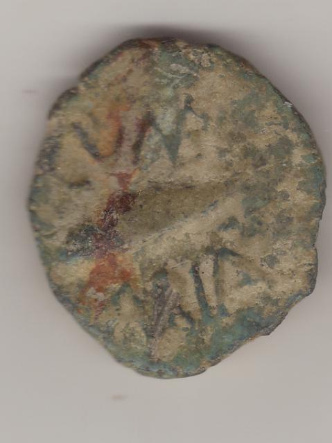 Semis de Cunbaria (S. I a.C) Mon_ar10