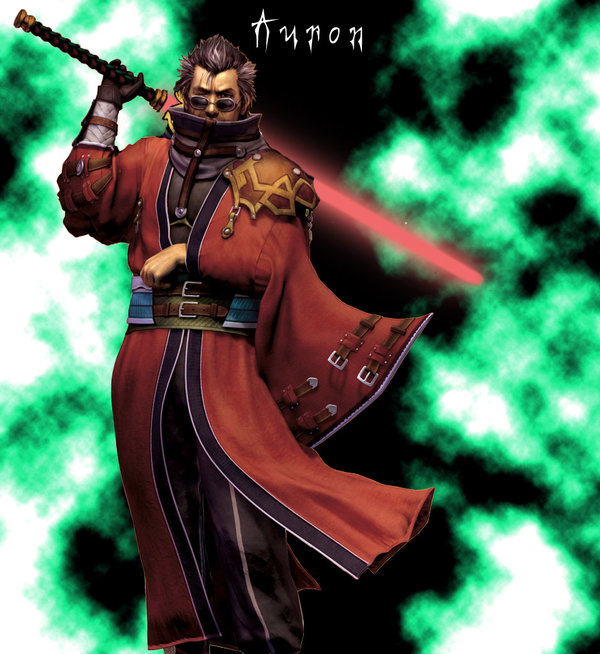 Darth Ainigma, The Ancient Sith Lord Auron_10
