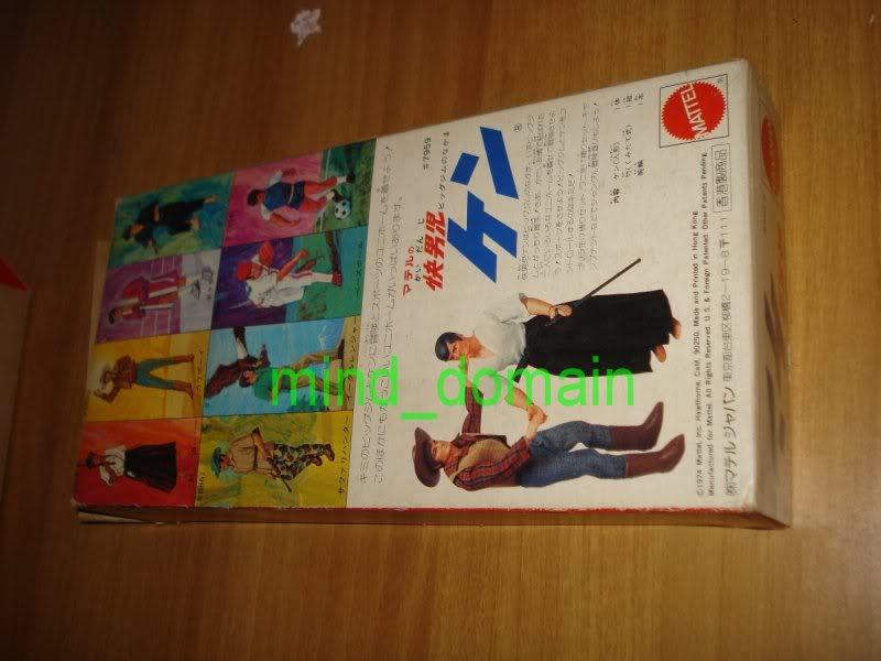 COLLEZIONE DI TITI74 - Pagina 2 Japane10