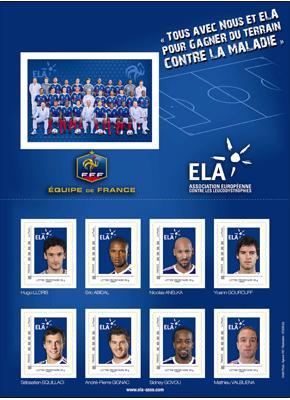 Timbres France - Equipe de France de Football 2010 21109411