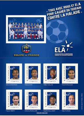 Timbres France - Equipe de France de Football 2010 21109412