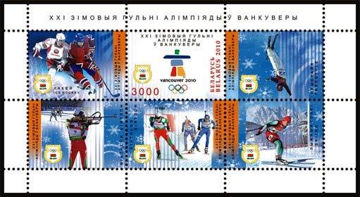 Timbre Biélorussie - Jeux Olympiques Vancouver 2010 Belaru10