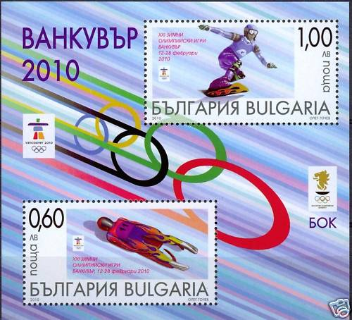 Timbres Bulgarie - Jeux Olympiques Vancouver 2010 Bulgar10