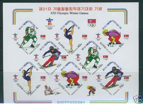 Timbres Corée du Nord - Jeux Olympiques de Vancouver 2010 Northc10