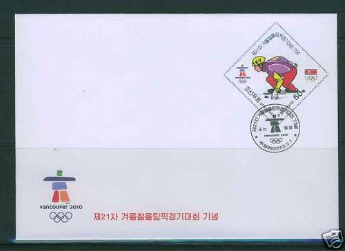 Timbres Corée du Nord - Jeux Olympiques de Vancouver 2010 Northc11
