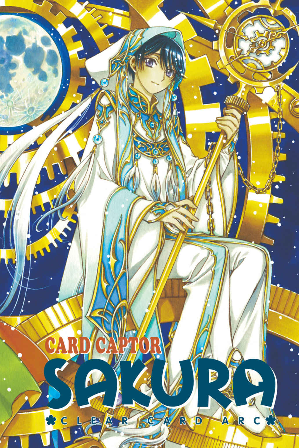Card Captor Sakura et autres mangas [CLAMP] - Page 39 Cardca10