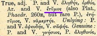 Etimologjia e emrit gardh Pictur10