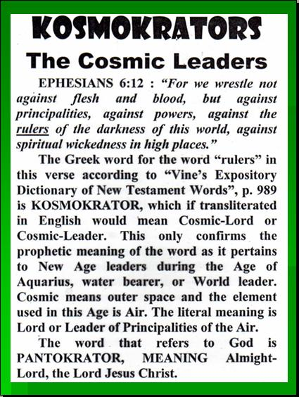 ONE WORLD GOVERNMENT - NEW WORLD ORDER UNDER UNITED NATIONS Pnypd138